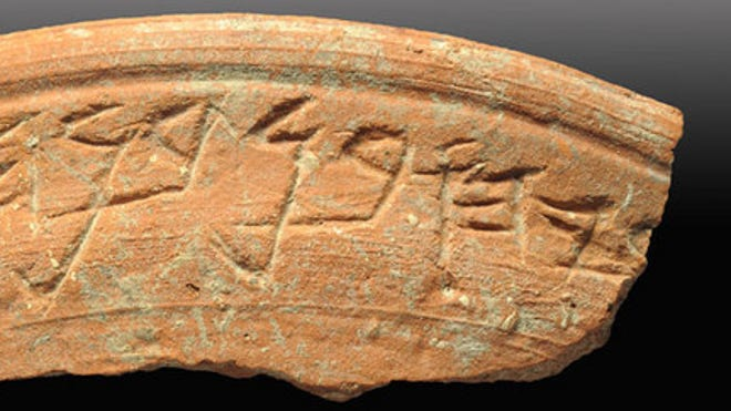 ceramic-bowl-inscription