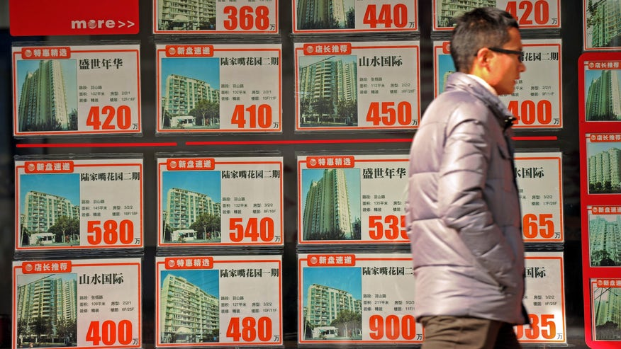 chinese-real-estate-79438b7c55f34510VgnVCM100000d7c1a8c0____