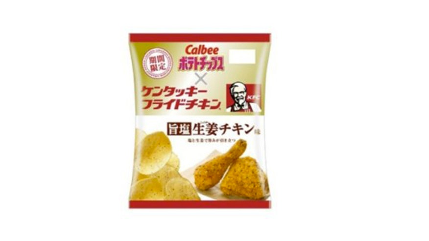 kfc_chips.jpg