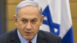 The speech Israeli Prime Minister Benjamin Netanyahu is slated to give to a joint session of Congress Tuesday is one of the most critical of recent times.It concerns not only t