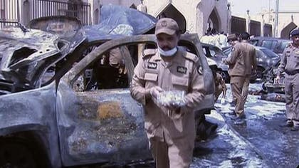 A suicide bomber blew himself up in the parking lot of a Shiite mosque in eastern Saudi Arabia during Friday prayers, killing four people in the second such attack in as many weeks claimed by the Islamic State group.
