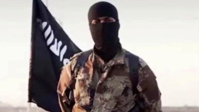 The true identity of the ISIS terrorist known as Jihadi John, who has appeared in several videos showing the beheading of hostages, reportedly has been revealed.