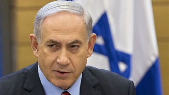 The speech Israeli Prime Minister Benjamin Netanyahu is slated to give to a joint session of Congress Tuesday is one of the most critical of recent times.It concerns not only the very existence of his nation, but also the terribly real possibility of nuclear holocaust in the foreseeable future.