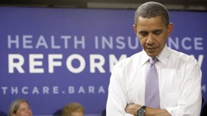 http://a57.foxnews.com/global.fncstatic.com/static/managed/img/fn2/video/660/371/102713_Buzz_Obamacare_640.jpg?ve=1&tl=1