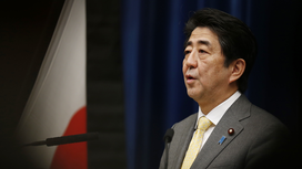 Is Abenomics Working?