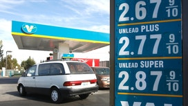 Drivers Are Wasting Billions on Premium Gas, AAA Says