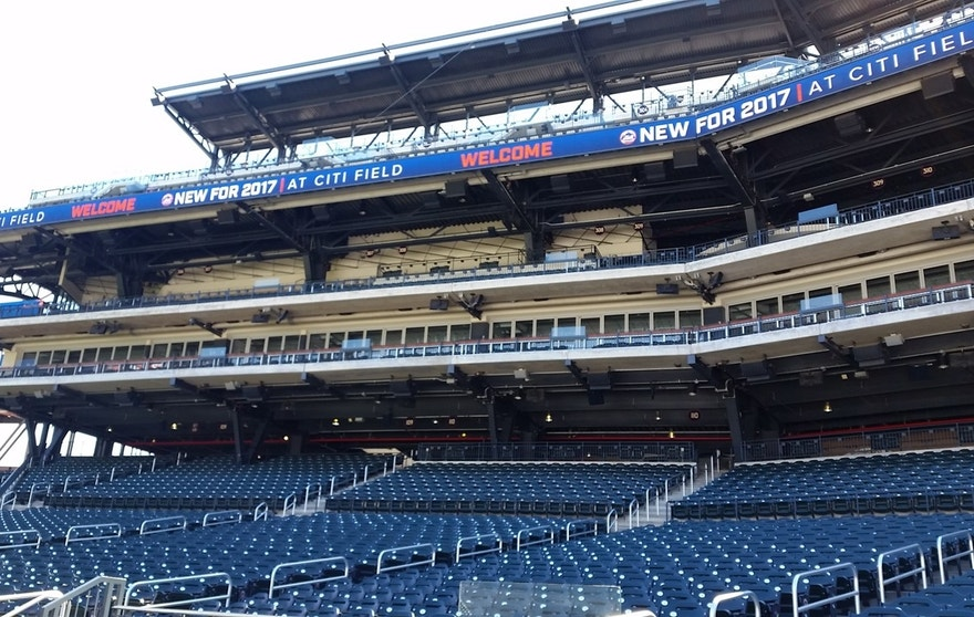Citi Field suites and field-level seating.