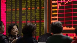MSCI may finally welcome China stocks