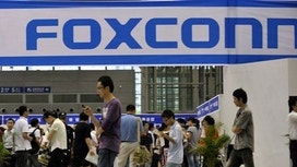 States battle for Foxconn plant: Winner could be named this week