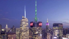 Secret app lets users light up the New York City skyline