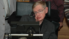 Lessons on Finding the Career of Your Dreams from Stephen Hawking