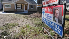 Sales of existing homes likely slipped in July after surging in June.