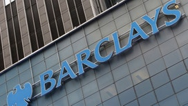 Barclays Slashes Investment Banking Jobs