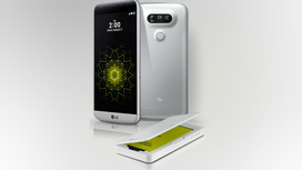 What the LG G5 May Tell Us About the Apple Inc. iPhone 7 Plus