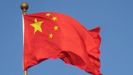 US Cites Chinese Internet Filters as Trade Barrier