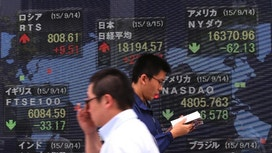 Asian Stocks Up After Bank of England Easing Signals