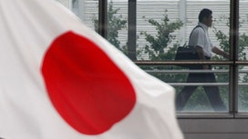 Japan's Growth Stalls in 2Q