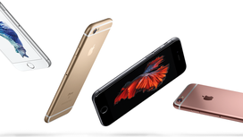 Expectations Are Low Ahead of Apple, Inc.'s iPhone 7 Event