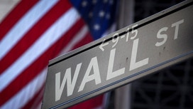 Stocks Rise Tepidly Amid Weak ISM Report