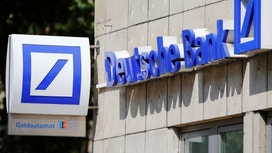 Report: Some Deutsche Bank Derivatives-Clearing Clients Shift Positions