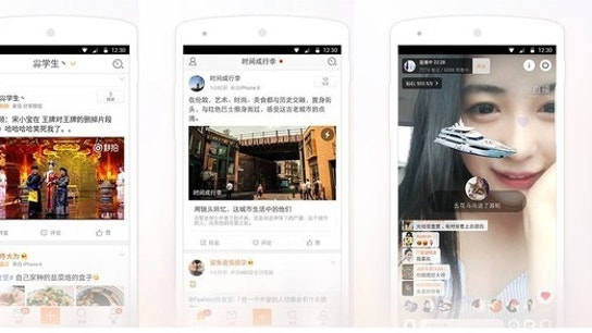 How Twitter Inc. Was Eclipsed By Its Chinese Clone