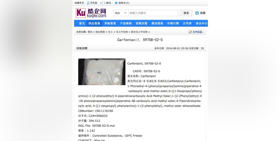 This Friday, Oct. 28, 2016, image shows a portion of a webpage offering the powerful opioid carfentanil for sale by the Shanghai Bohua Fine Chemical Co. Carfentanil is a controlled substance in the U.S., where it can be used legally to immobilize large animals like elephants. But it is not controlled in China, the top source of fentanyl-related compounds that end up in the U.S., Canada and Mexico, according to the U.S. Drug Enforcement Administration. (AP Photo)