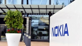 Nokia, Onetime Cell-Phone Champ, Turns to Bathroom Scales