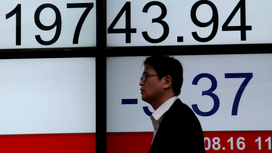 Global stocks higher as North Korean tensions ease further