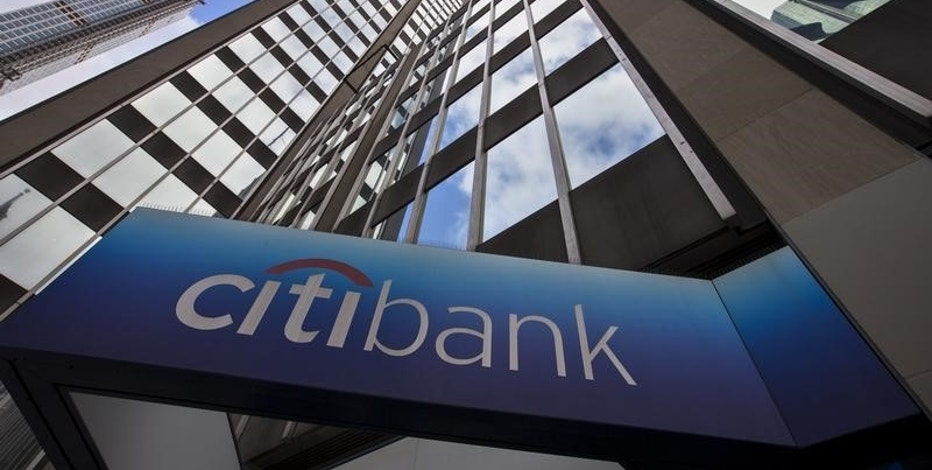 A view of the exterior of the Citibank corporate headquarters in New York, New York, U.S. May 20, 2015.   REUTERS/Mike Segar/Files