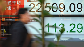 Asian markets extend losses after dismal session on Wall St