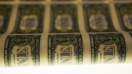 Strong Dollar Once Again Cutting Into Earnings