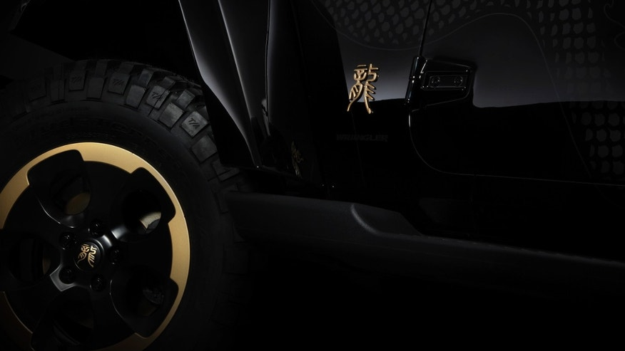 A Jeep Wrangler design concept will celebrate the Year of the Dragon at the 2012 Beijing Auto Show.