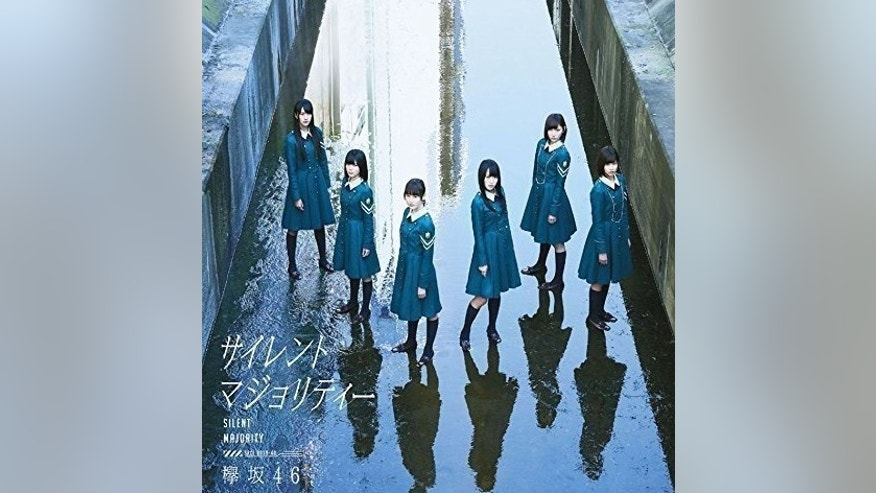 An album cover for the Japanese music group Keyakizaka46.