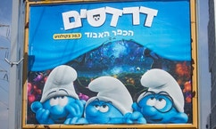 "A poster for the Smurfs, The Lost Village, movie is seen in the central Israeli city of Bnei Brak.  The PR firm promoting ""Smurfs: The Lost Village"" says it removed Smurfette from promo posters in central city of Bnei Brak so as not to offend its ultra-Orthodox Jewish residents."