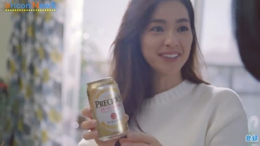 Will Precious beer make you more attractive?