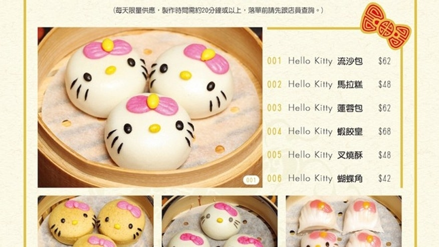 A peek at the new Hello Kitty dim sum menu.