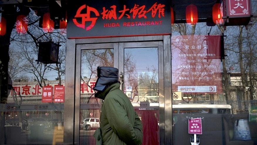 Beijing's Huda restaurant chain, known for its famous crabs, is under investigation.