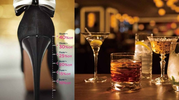 high heel bar discount