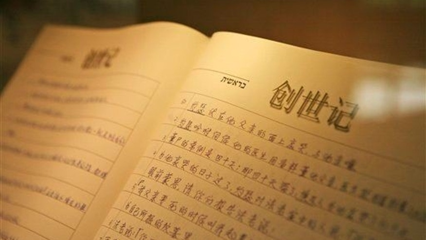 Handwritten verses from the Book of Genesis in Mandarin, seen on display at a museum in Jerusalem, Monday, July 13, 2009.