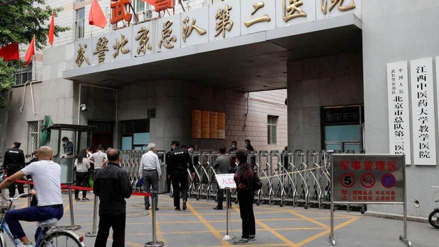 The gate of the Second Hospital of Beijing Armed Police Corps is seen in Beijing