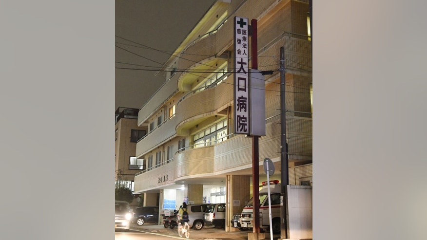 The exterior of Oguchi Hospital is pictured in Yokohama