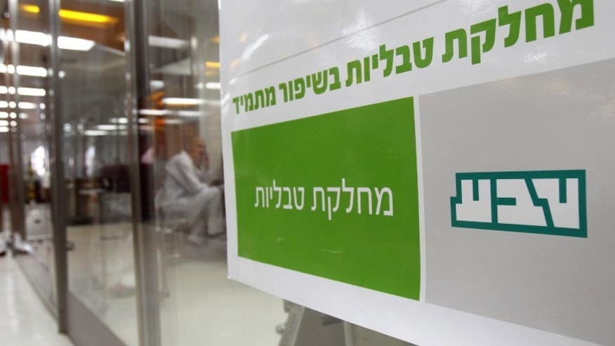 Teva Pharm to market medical cannabis inhaler in Israel