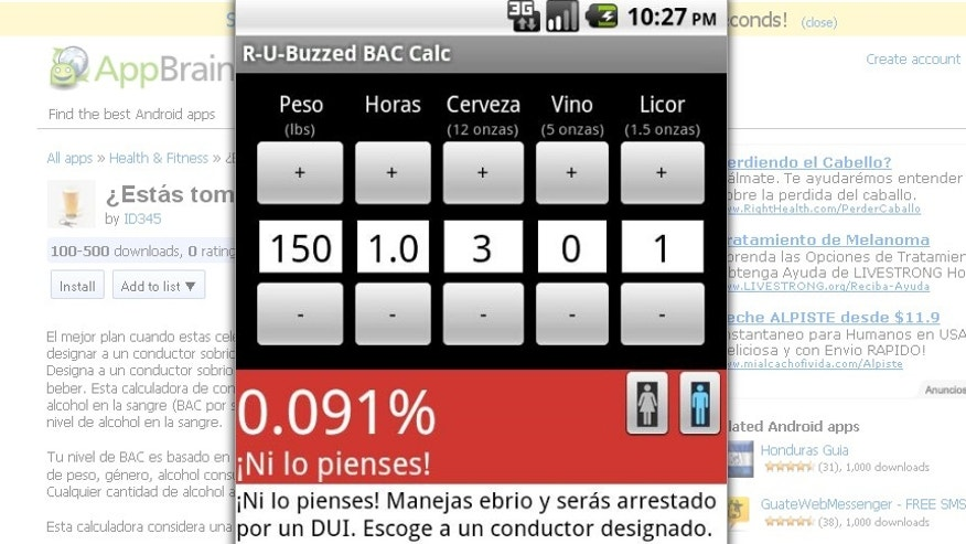 Screenshot of the new Estas Tomado app.