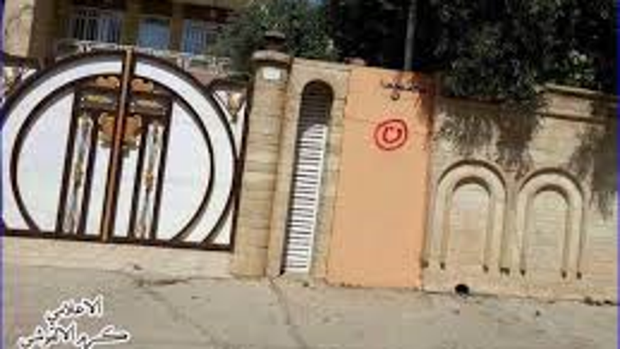 "The Arabic ""nun"" symbol, or N, which stands for Nazarene and refers to Christians, ominously began appearing, stamped in red, on Christian homes in Mosul, Iraq, two weeks ago."