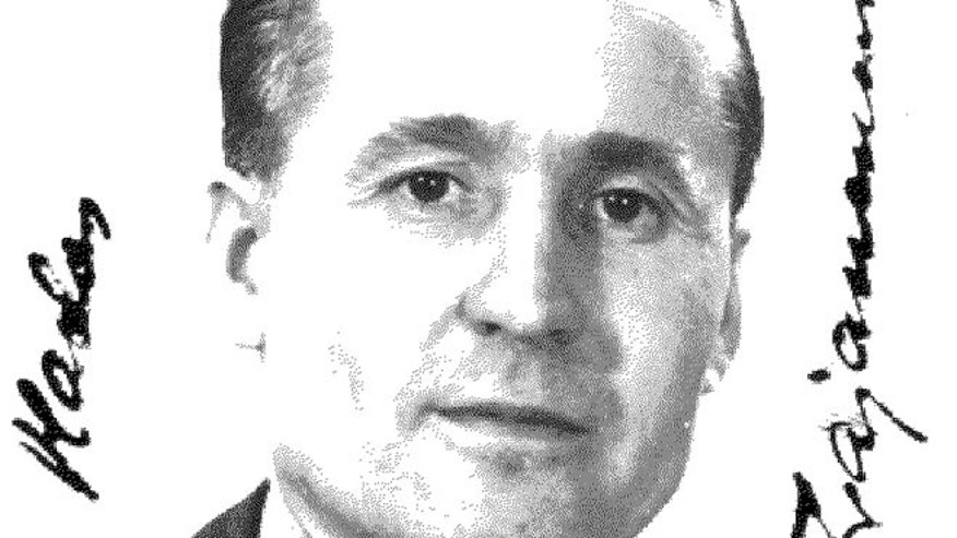 This 1956 file photo from a naturalization document released Aug. 16, 2007 by the U.S. Department of Justice shows Vladas Zajanckauskas.