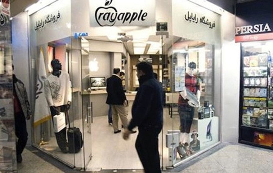 A man walks in front of a shop selling Apple products at a mobile and computer shopping complex in northern Tehran in 2011. (Reuters)