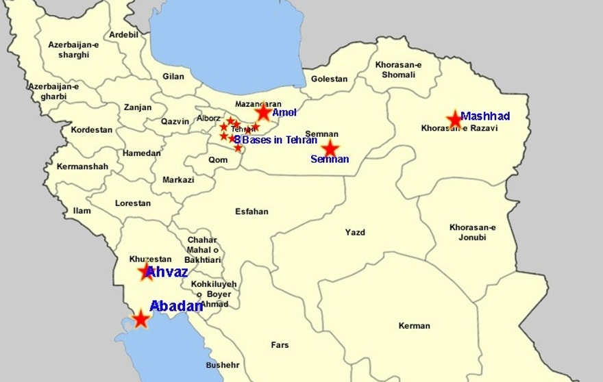 Opposition Group Claims Iran Sponsoring New Terror Training Camps - Terrorist training camps in us map
