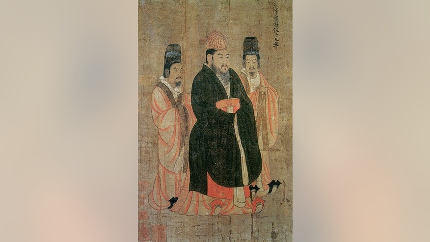 A detail of the Thirteen Emperors Scroll, created in the 7th century, showing Emperor Yang of Sui