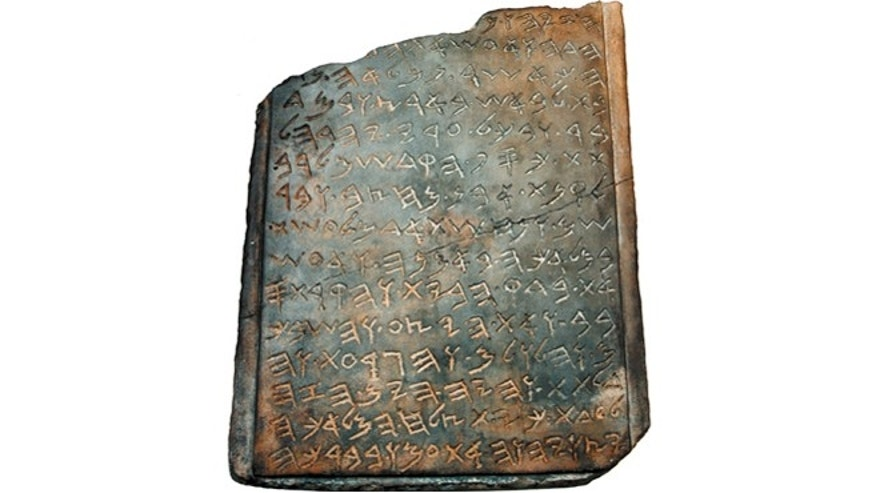 Although antiquities collector Oded Golan was cleared of forgery charges, the authenticity of the Jehoash Tablet remains undecided.