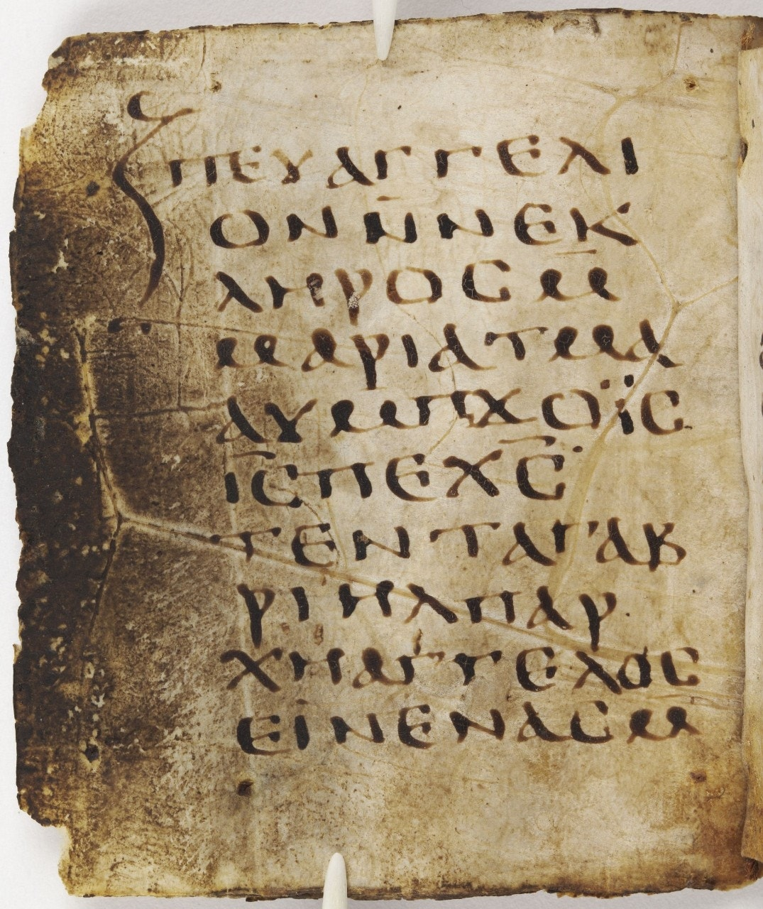 Newfound 'Gospel of the Lots of Mary' discovered in ancient text